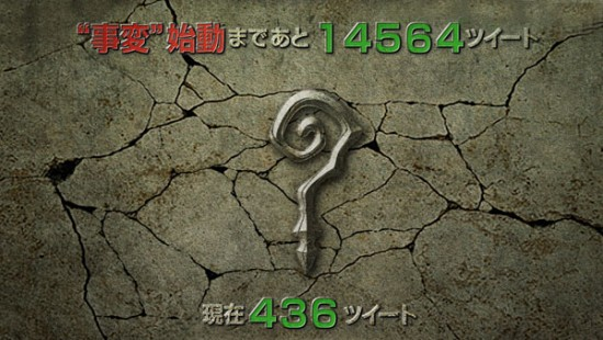 Shin Megami Tensei IV Website Tease