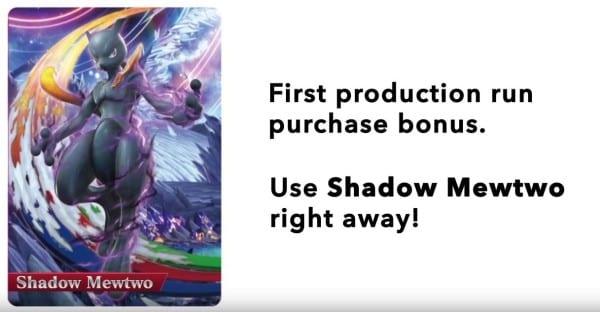 shadow mewtwo, pokken tournament, pokemon, amiibo, card