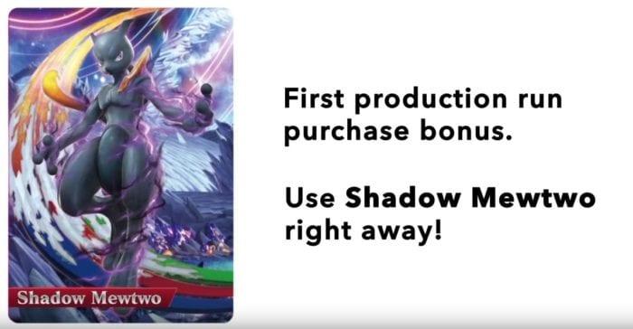 shadow mewtwo amiibo card