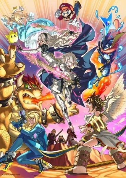 Corrin Smash Bros.