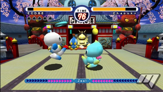 Sonic-Adventure-2-HD-Chao-Karate