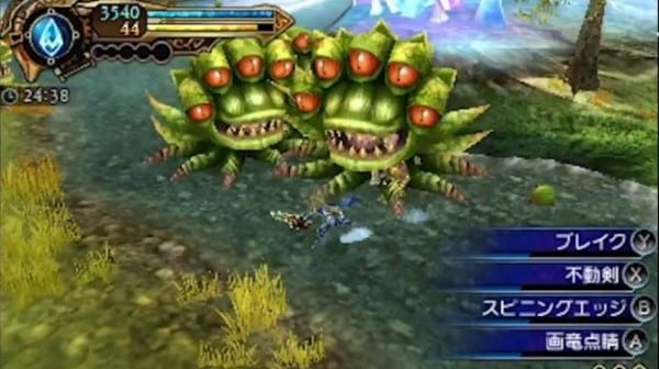 Final Fantasy Explorers Gameplay