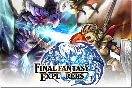 final_fantasy_explorers