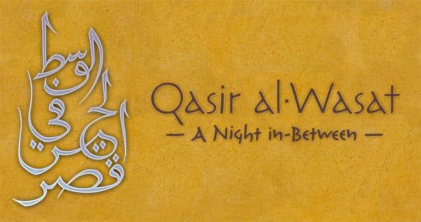 qasari al wasat header