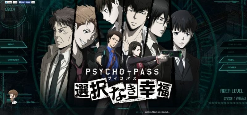 Psycho-Pass, Mandatory Happiness, Xbox One, PlayStation 4, western release, PlayStation, Sony, E3 2016, exclusive