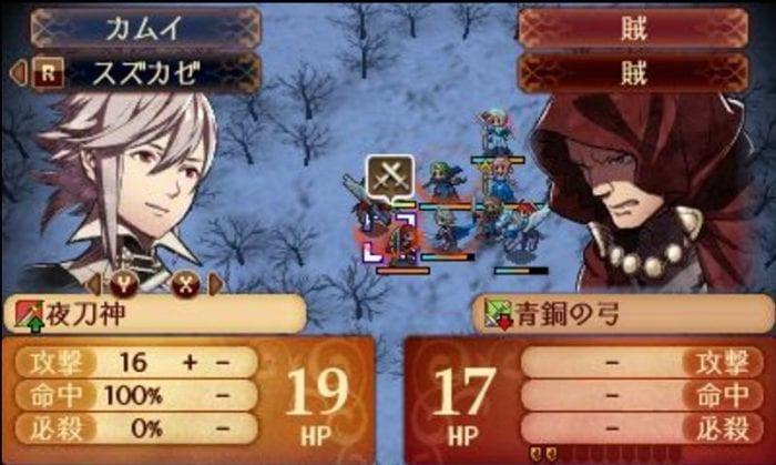 Fire Emblem Fates Gameplay