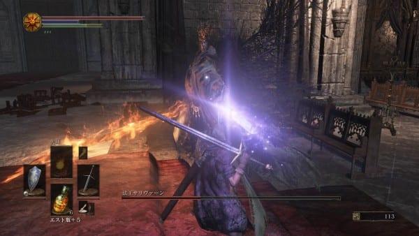 pontiff sulyvahn, Dark Souls III, how to, beat, boss, guide
