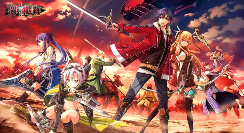 The Legend of Heroes, Trails of Cold Steel II