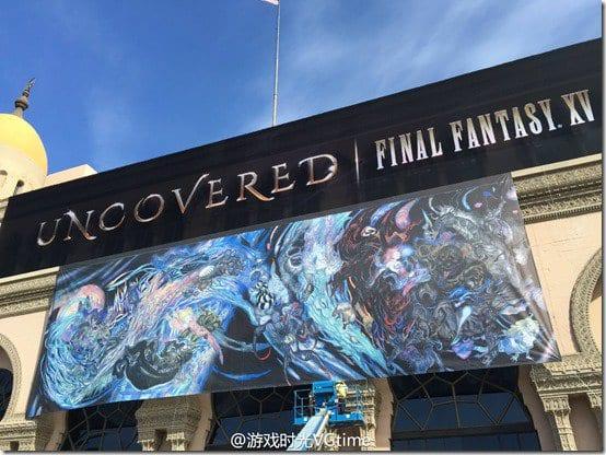 final fantasy XV art