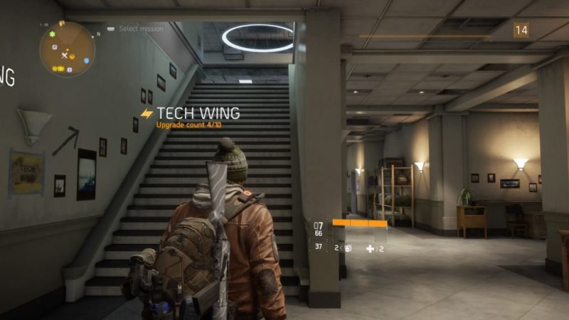 the division tech wing
