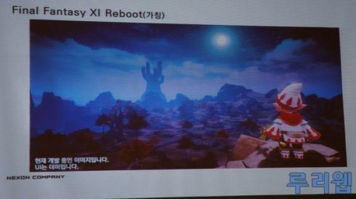Final Fantasy XI Mobile 1