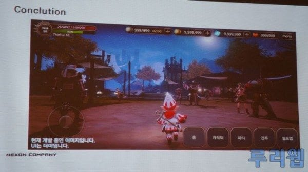 Final Fantasy XI Mobile, Square Enix, Nexon