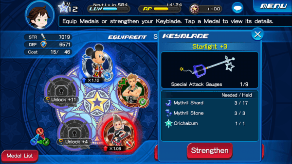 Kingdom Hearts: Unchained X, Orichalum