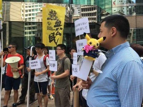 hong-kong-pikachu-protest