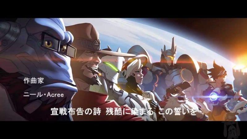 Overwatch Anime
