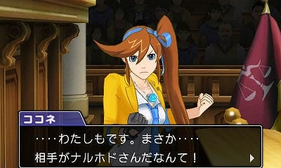 Phoenix-Wright-Ace-Attorney-Spirit-of-Justice_2016_06-02-16_004