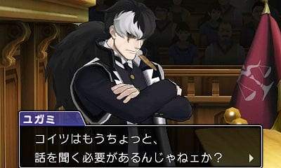 Phoenix-Wright-Ace-Attorney-Spirit-of-Justice_2016_06-02-16_010