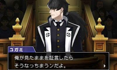 Phoenix-Wright-Ace-Attorney-Spirit-of-Justice_2016_06-02-16_013