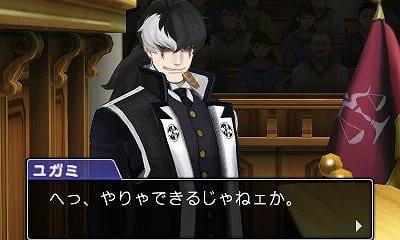 Phoenix-Wright-Ace-Attorney-Spirit-of-Justice_2016_06-02-16_014