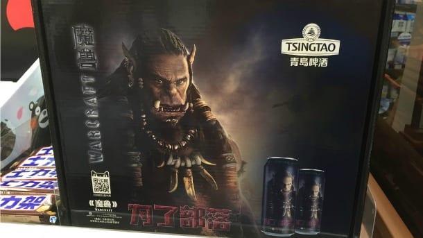 Warcraft, Beer