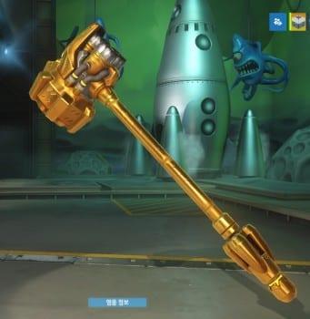 overwatch hammer