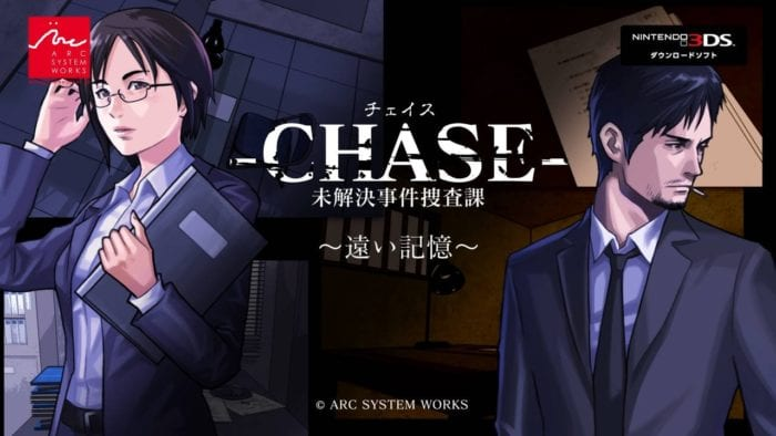 chase cold case investigations,hotel dusk,arc system works,aksys games,anime expo,3ds