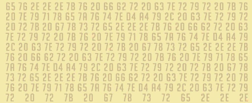 overwatch code 2
