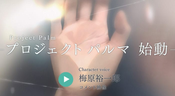 project palm