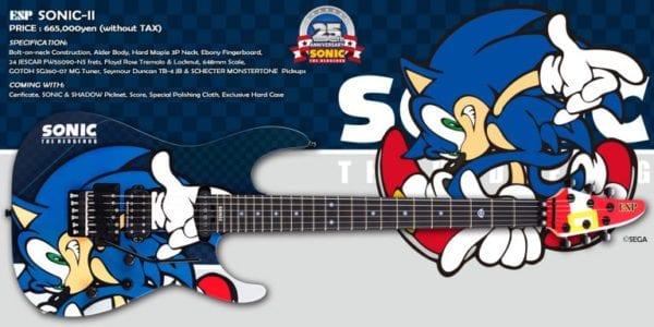 sonic guitar 1