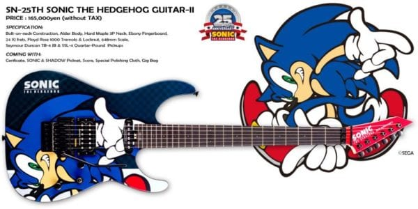 sonic guitar 3