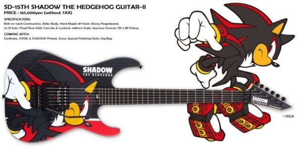 sonic guitar 4