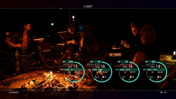 camp ffxv