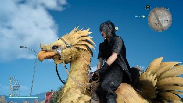 chocobo Final Fantasy XV