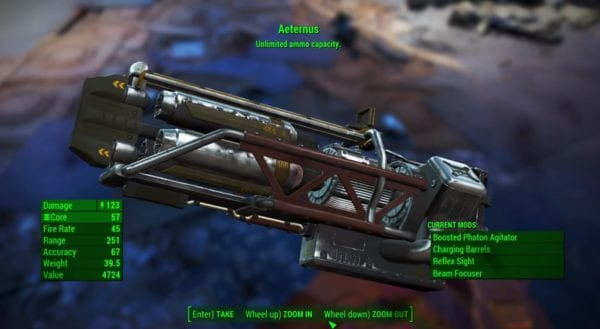 How to Find the Best Fallout 4 Weapons (Legendary Weapons)