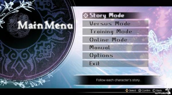 Blade Arcus from Shining, Main Menu