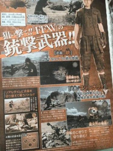 Final Fantasy XV Jump Scan