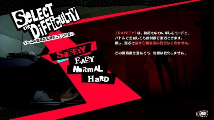 Persona 5 Difficulty