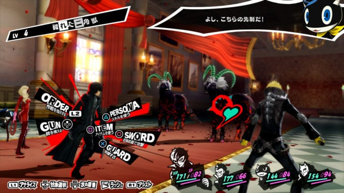 persona-5-battle-ps3