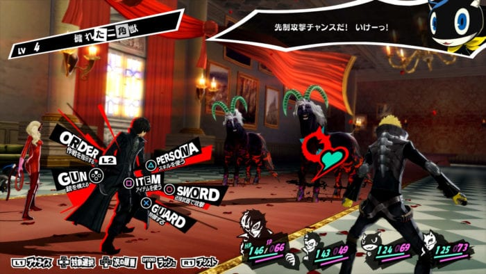persona-5-battle-ps4