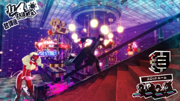 persona-5-dungeon-ps3