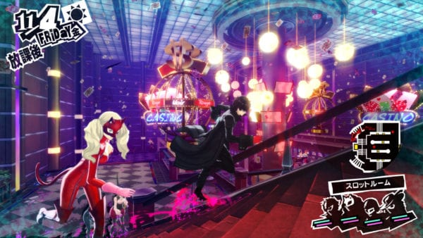 persona-5-dungeon-ps4