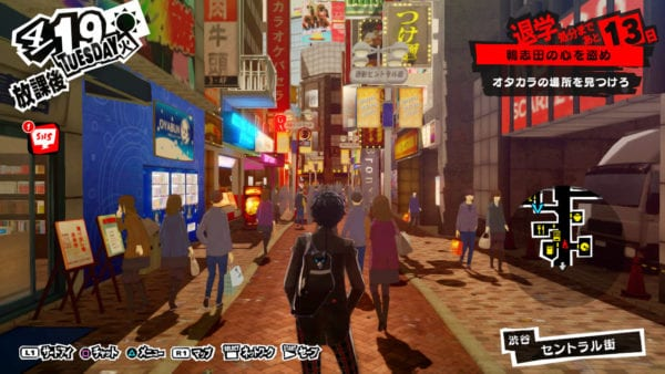 persona-5-street-ps3