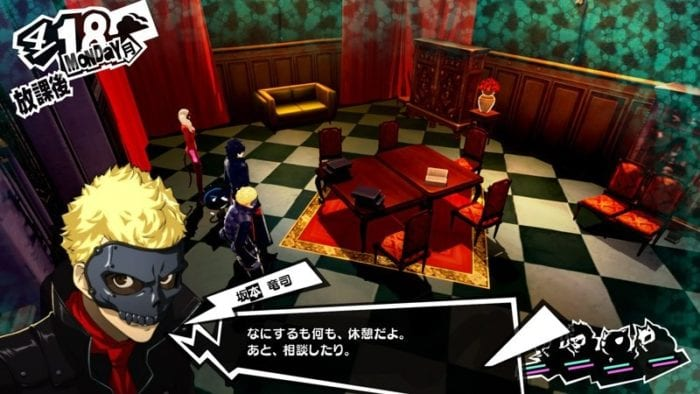 Persona 5 Safe Room