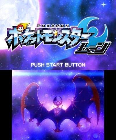 pokemon-moon-title