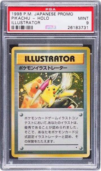 pokemon-pikachu-illustrator-card