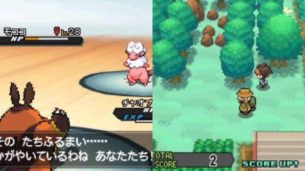 Pokemon Black and White 2 (Nintendo DS) - 2012