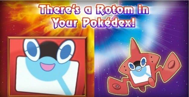pokemon-sun-and-moon-pokedex