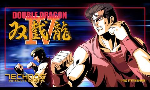 Double Dragon IV - Jan. 30