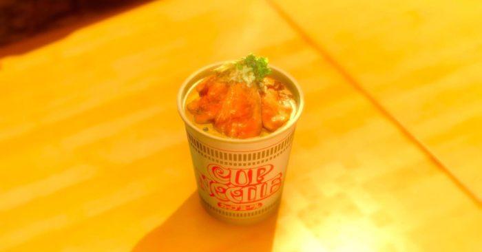 final-fantasy-xv-cup-noodles