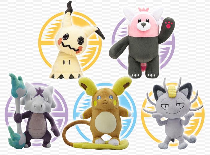 pokemon-plush-sun-and-moon